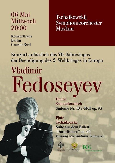 Юбилейный концерт БСО им. П. И. Чайковского в Берлине