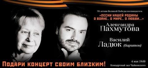 Василий Ладюк