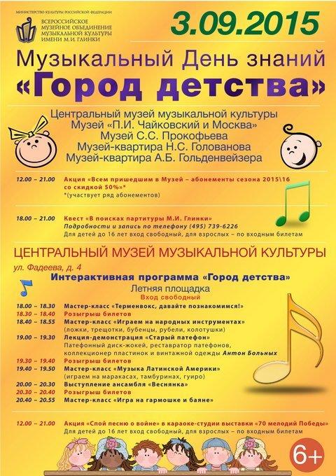 Официальный сайт военторга Барракуда Военторг в