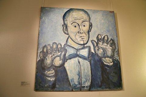 Портрет Рихтера работы Яна Левинштейна