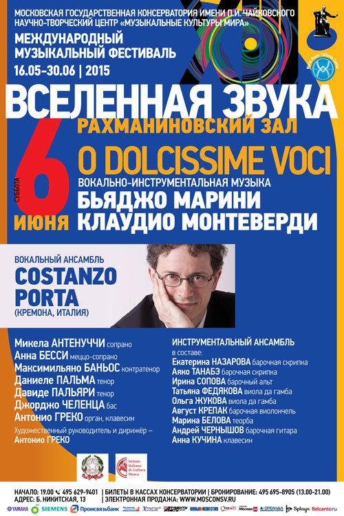 Вселенная звука, концерт «O dolcissime voci»