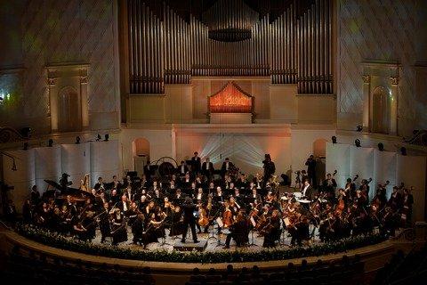 Государственный академический симфонический оркестр России имени Е.Ф.Светланова