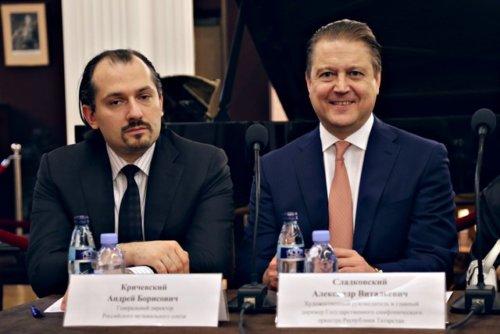 Александр Сладковский, Андрей Кричевский