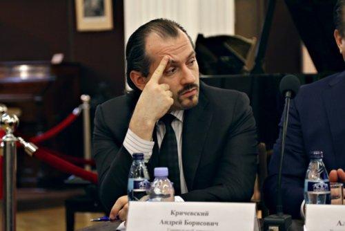 Андрей Кричевский Российский музыкальный союз