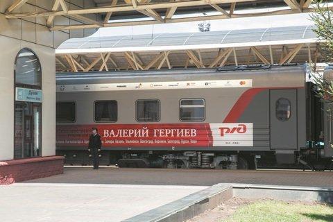 Пасхальный фестиваль Валерий Гергиев