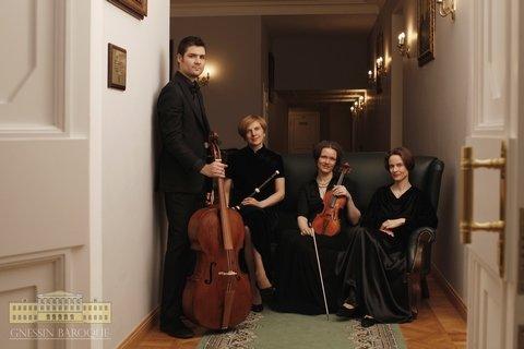 17 августа ансамбль GNESSIN BAROQUE даст концерт в Органном зале МССМШ им. Гнесиных