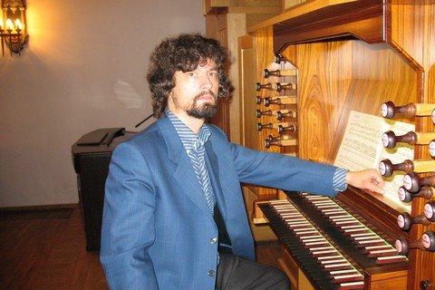 Александр Удальцов орган