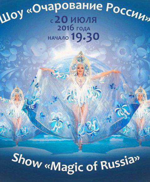 theatregzhel.ru