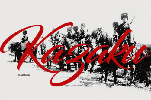 Мировая премьера оперы «Казаки» по повести Л.Н. Толстого в Мариинке