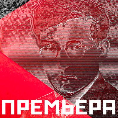 Камерный музыкальный театр имени Б. А. Покровского представляет премьеру спектакля «МРАКОБЕСЫ. симфония отчаяния»