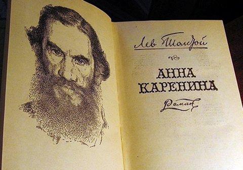 """Мюзикл """"Анна Каренина"""" объявляет звездный кастинг!"""