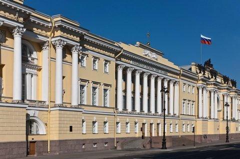 Президентская библиотека