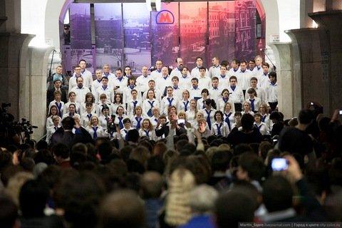 Борис Тараканов Ночь в метро Хор РГГУ