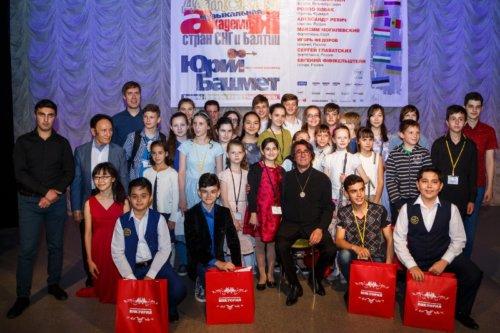 Детская музыкальная академия в Самаре