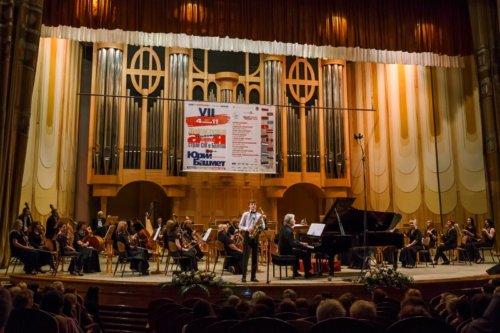Детская музыкальная академия в Самаре. Концерт открытия.