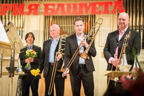 Концерт London Brass